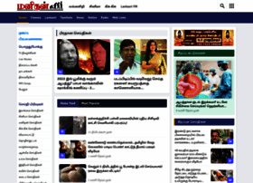 manithan.com