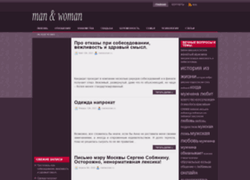 maniwoman.ru