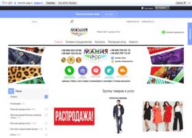maniya-shop.com.ua