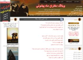 manjab.blogfa.com