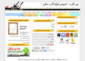 mankart.com