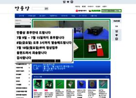 manmullsang.com