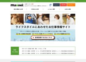 mannet.co.jp