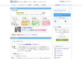 manngareview.com