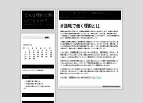 mannydoestaiwan.com