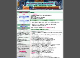 manochan.com