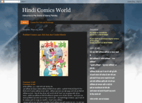 manojcomicsworld.blogspot.in