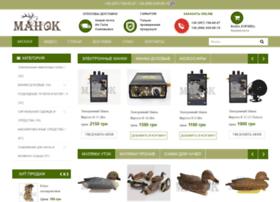manok.com.ua