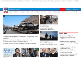 manoramanews.manoramaonline.com