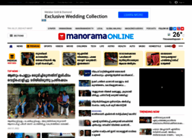 manoramaonline.com