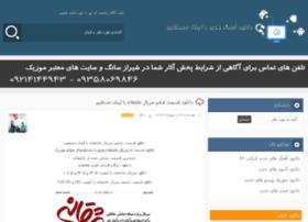 manotomusic.net