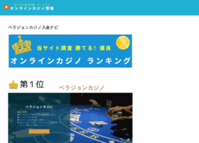 mansaku-blog.jp