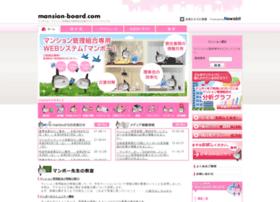 mansion-board.com