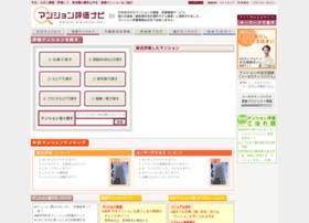 mansion-hyoka.com