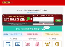 mansion-price.jp