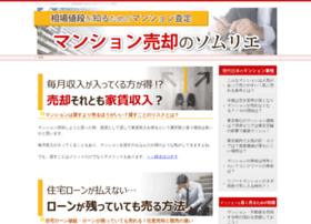 mansion-uru.com