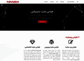 mansix.net