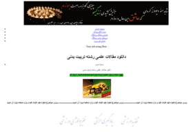 mansoursafari.blogfa.com