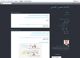 mansourzyad.blogspot.com