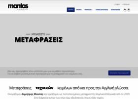 mantas-translations.com