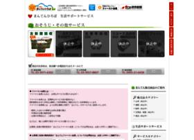 manten-hiroba.com