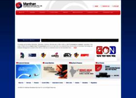 manthanbroadband.com