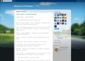 mantrashlokas-madhuri.blogspot.in