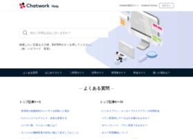 manual-ja.chatwork.com