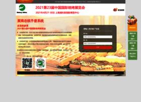 manual.bakerychina.com