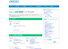 manual.jugem.jp