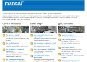manual.ru