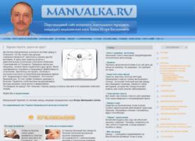 manualka.ru