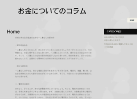 manuals-search-engine.com