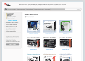 manuals.alarmtrade.ru