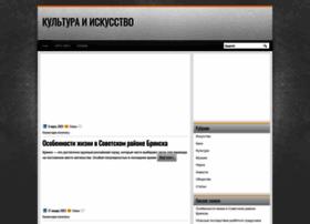 manzana.kiev.ua