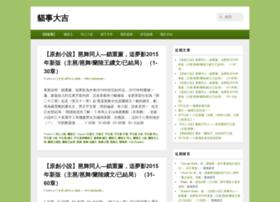 mao4.com