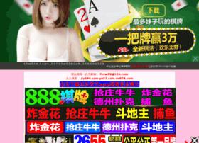 maofayizhi.com