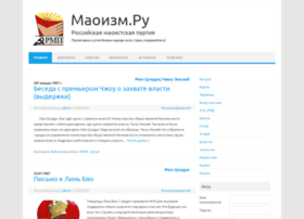 maoism.ru