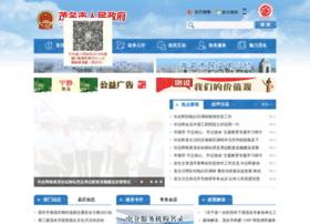 maoming.gov.cn
