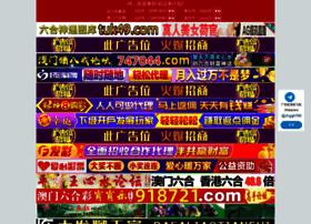 maomusic.net