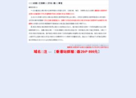 maosheji.com
