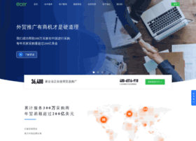 maoyt.everychina.com