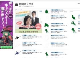 map-box.jp