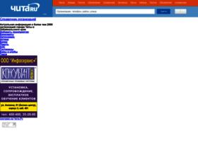 map.chita.ru