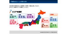 map.cyber-estate.jp