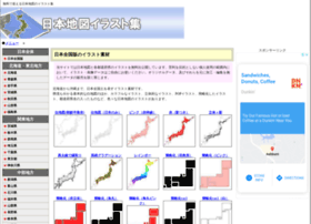 map.finemakeyuri.com