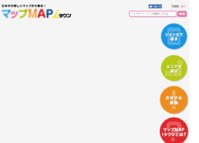map.itp.ne.jp