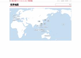 map.utravelnote.com