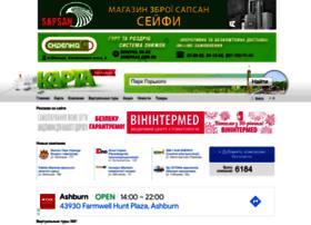 map.vn.ua