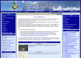 mapexpert.com.ua